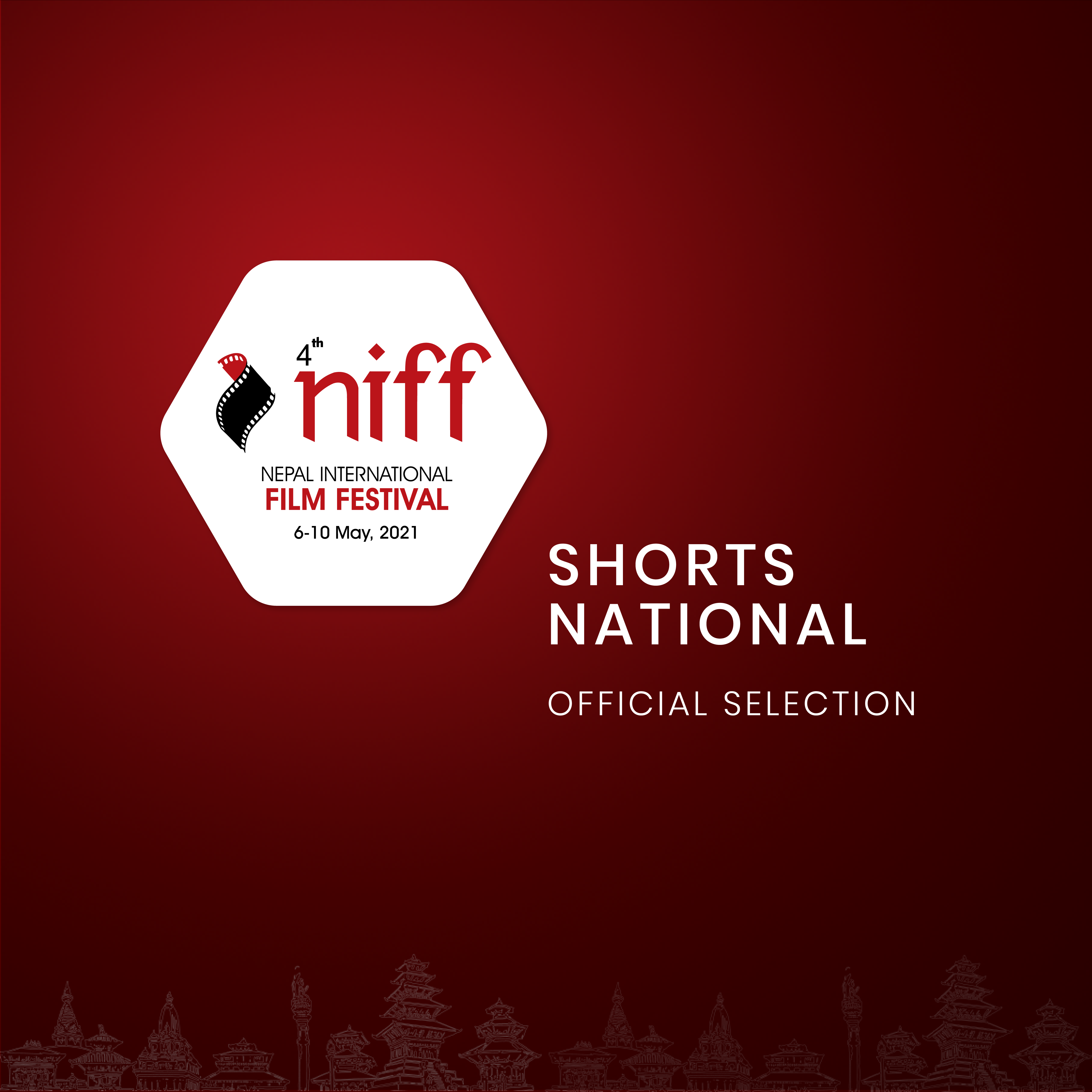 National Shorts Competition